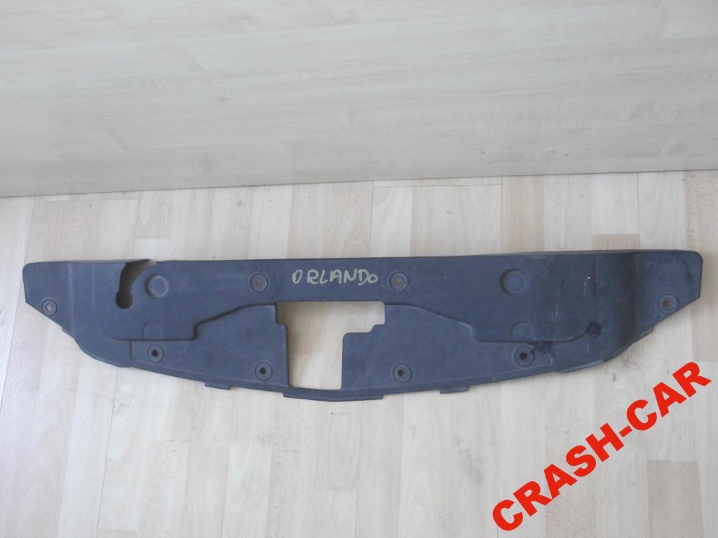 CHEVROLET ORLANDO PROTECTION BUMPER BELT JACKET FV