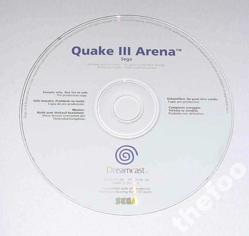 QUAKE 3 / III ARENA, ako Nové na SEGA DREAMCAST