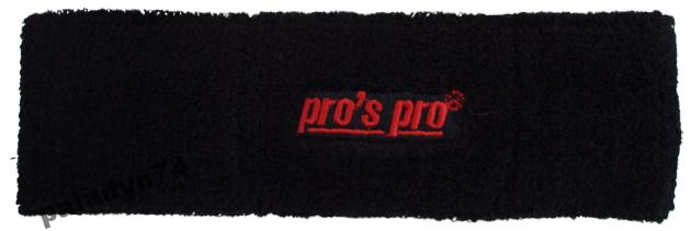 PRO`s Pro - Frotka, čelenka 3 farby