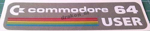 Купить sticker НАКЛЕЙКА Commodore 64 USER ПРОЗРАЧНАЯ на Eurozakup - цены и фото - доставка из Польши и стран Европы в Украину.