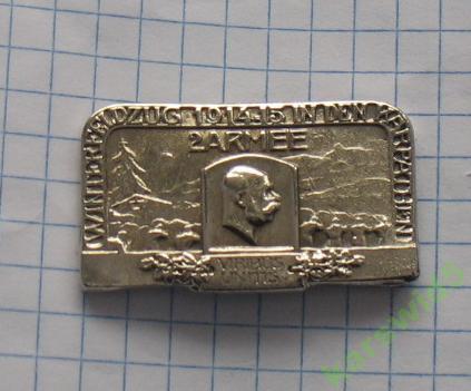 Pruský odznak (14)