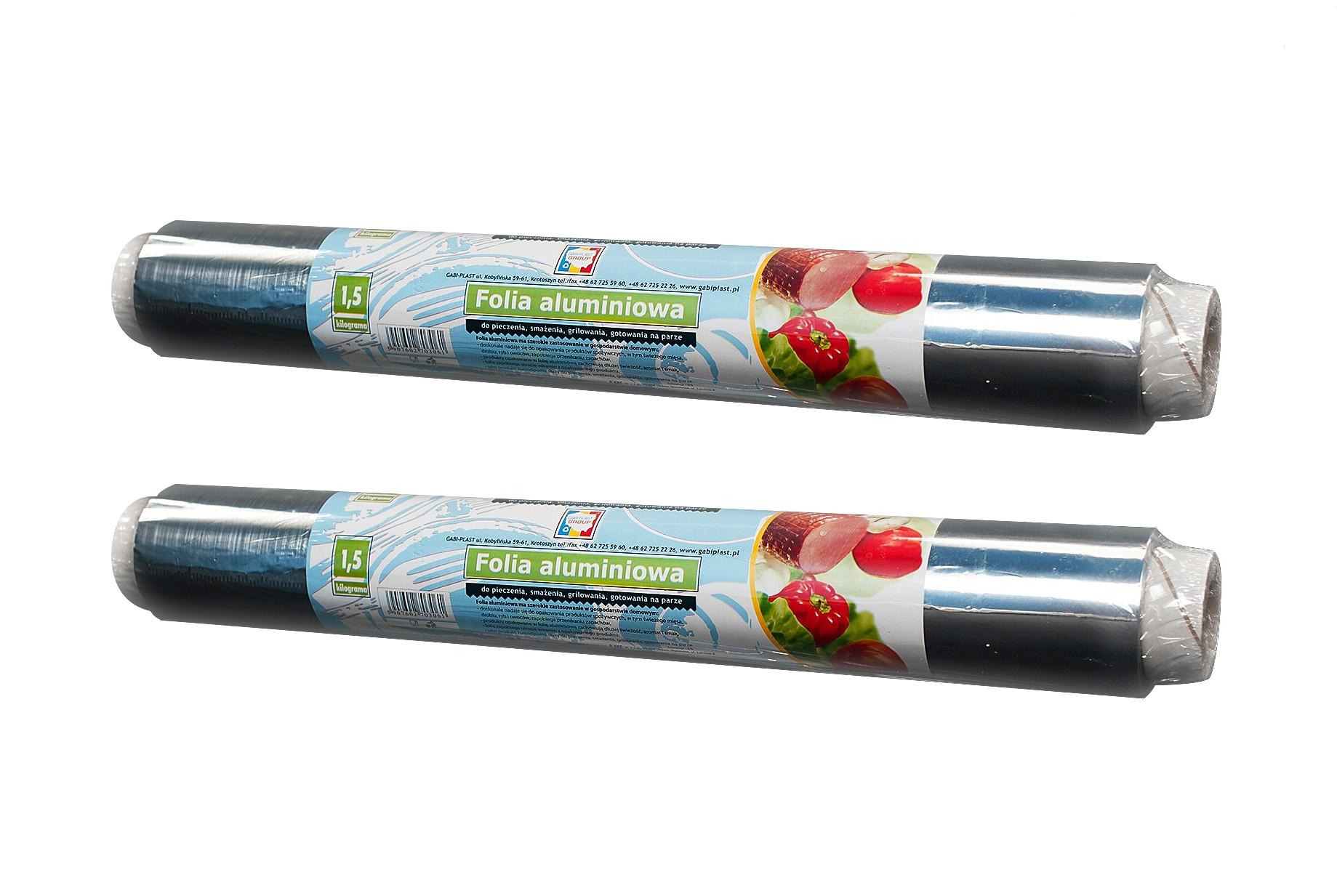 Алюминиевая фольга 44/150 пленки, общественного питания, пищевая