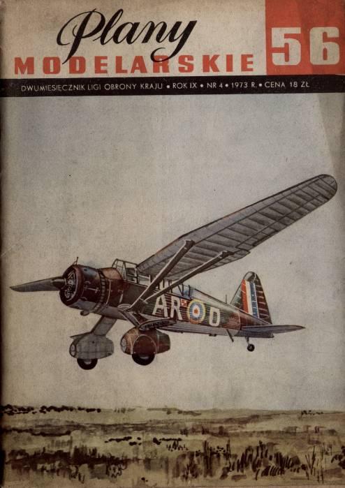 PM nr 56 Samolot Westland Lysander