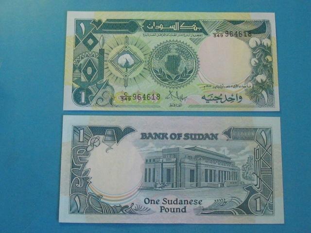 Sudan Banknot 1 Pound 1987 UNC P-39