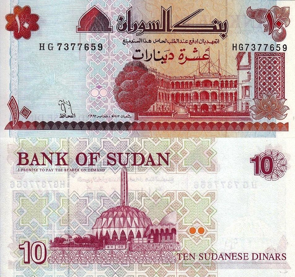 # SUDAN - 10 FUNTÓW - 1993 - P52 - UNC