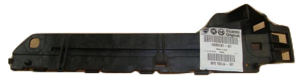 альфа romeo 159 брера Башмак бампера вперед pr 361