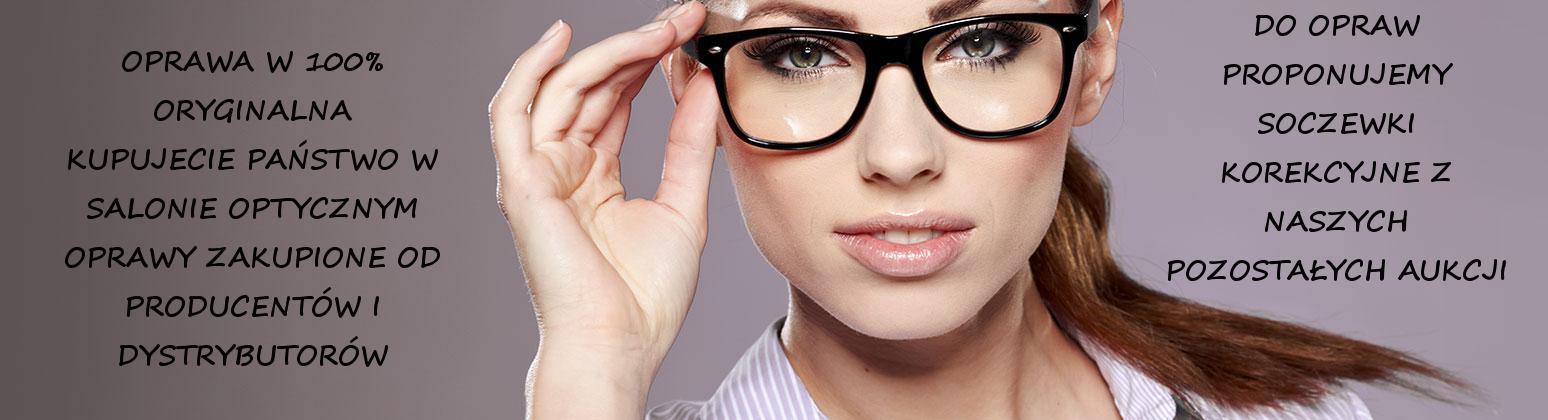 Купить Солнцезащитные очки ZEISS SKYLET на Otpravka - цены и фото - доставка из Польши и стран Европы в Украину.