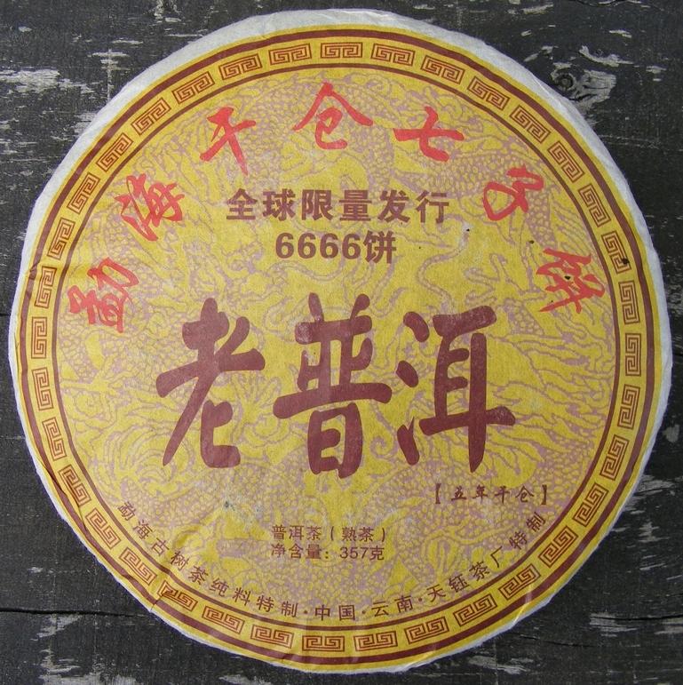 Čaj PuErh druh Obuvi priamo z Číny pevného 357