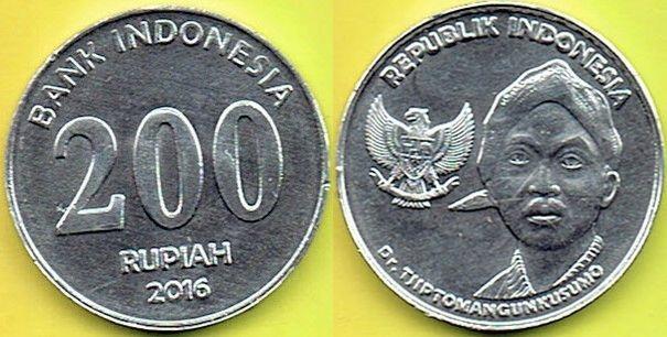 INDONEZJA 200 Rupiah 2016 r.