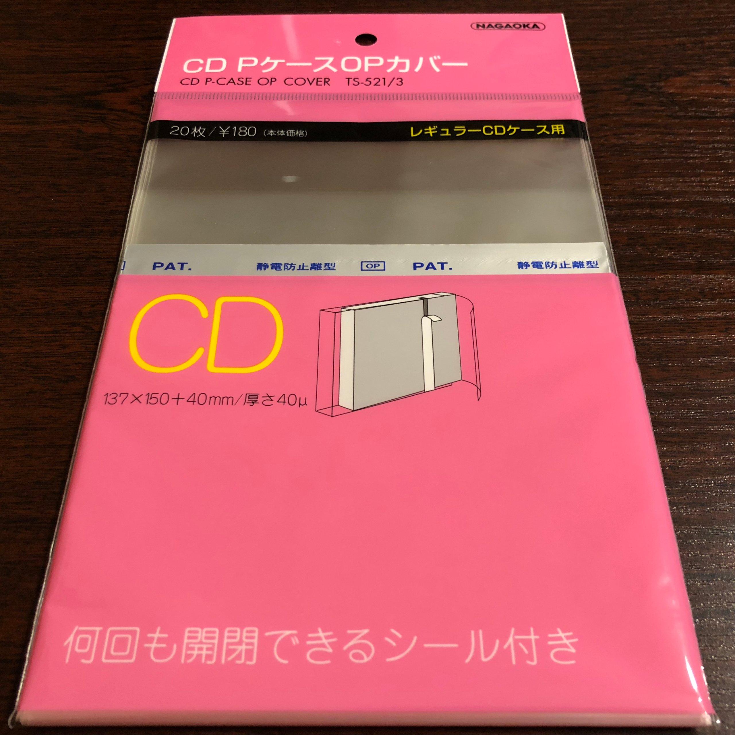 Item NAGAOKA folie/koszulki CD TS-521/3 JAPAN nowe