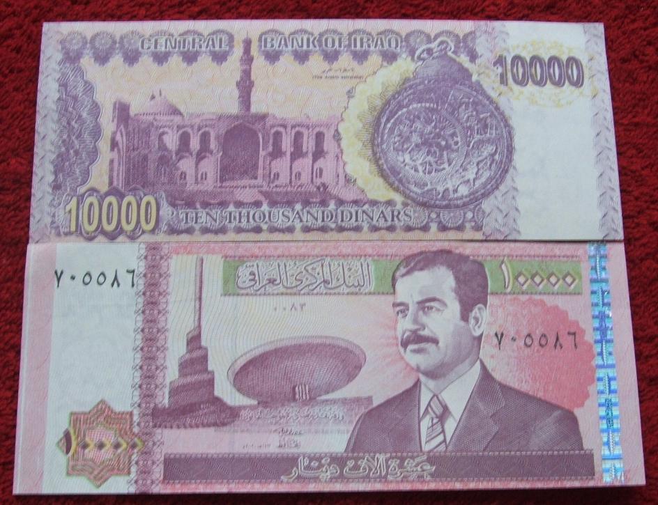 BANKNOT 10000 DINARS SADDAM HUSAJN 2002 ROK UNC