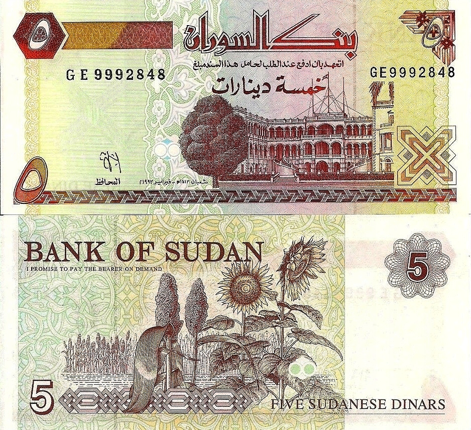 # SUDAN - 5 FUNTÓW - 1993 - P51 - UNC