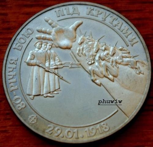 UKRAINA 2 UAH 1998r.Bitwa pod Krutami
