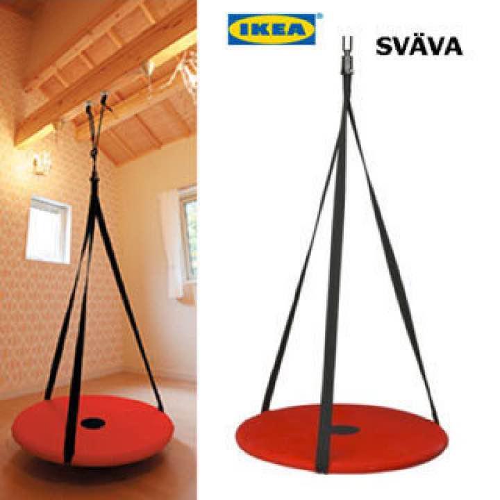 Wszystkie nowe Rewelacyjna huśtawka sensoryczna SVAVA Ikea - 7683592562 TG06