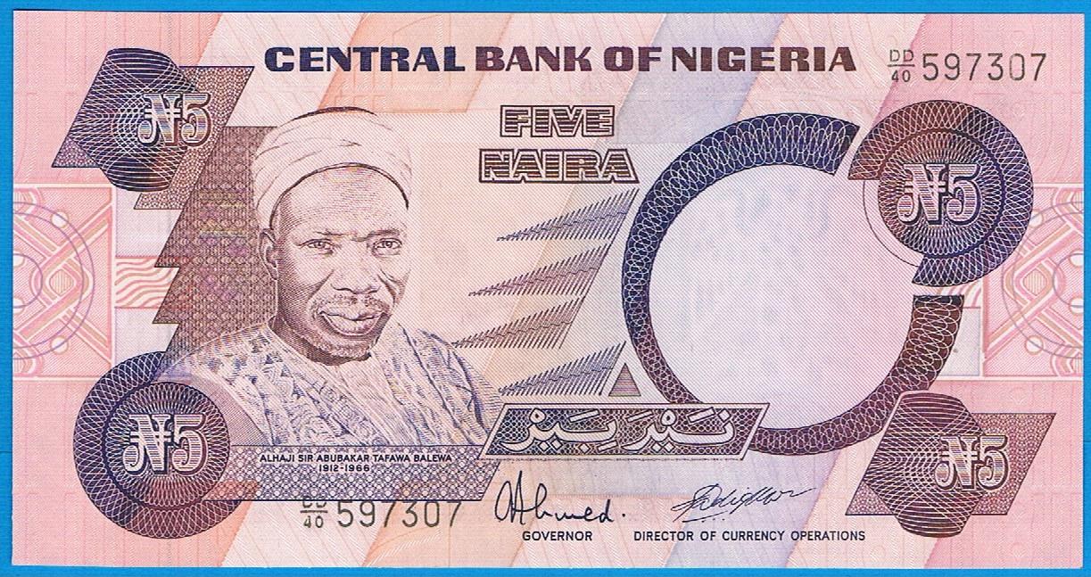 Nigeria 5 Naira Rok 1984 P 24e Stan 1