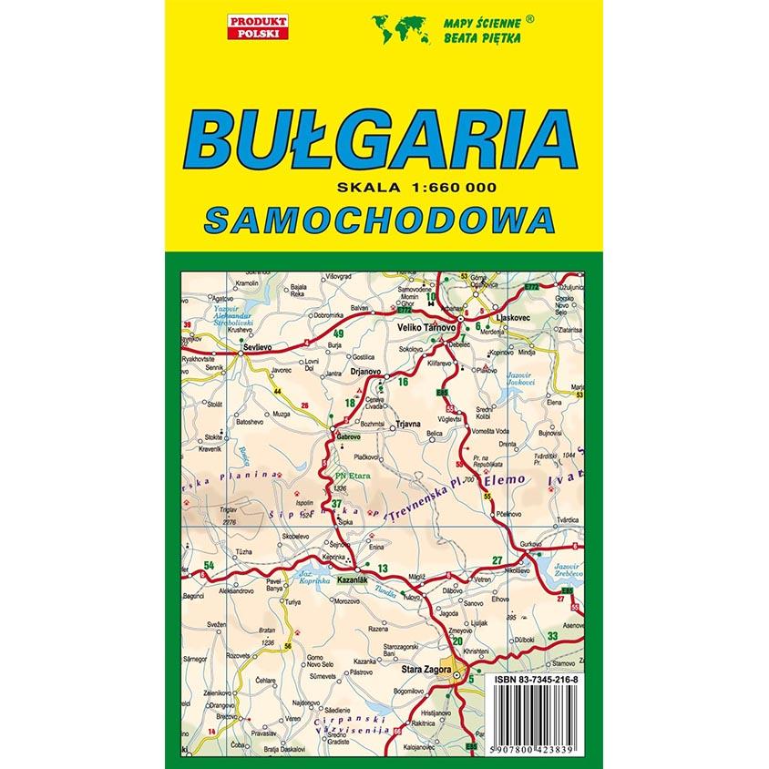 3f5b97af01fe89 Mapa Bułgarii samochodowo-turystyczna 1:660 000 - 7545351274 ...