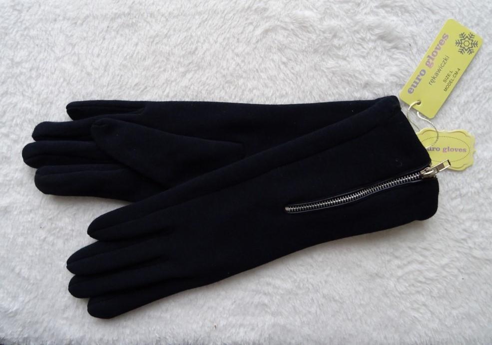 Rękawiczki GRANATOWE DŁUGIE ciepłe SUWAKI - M