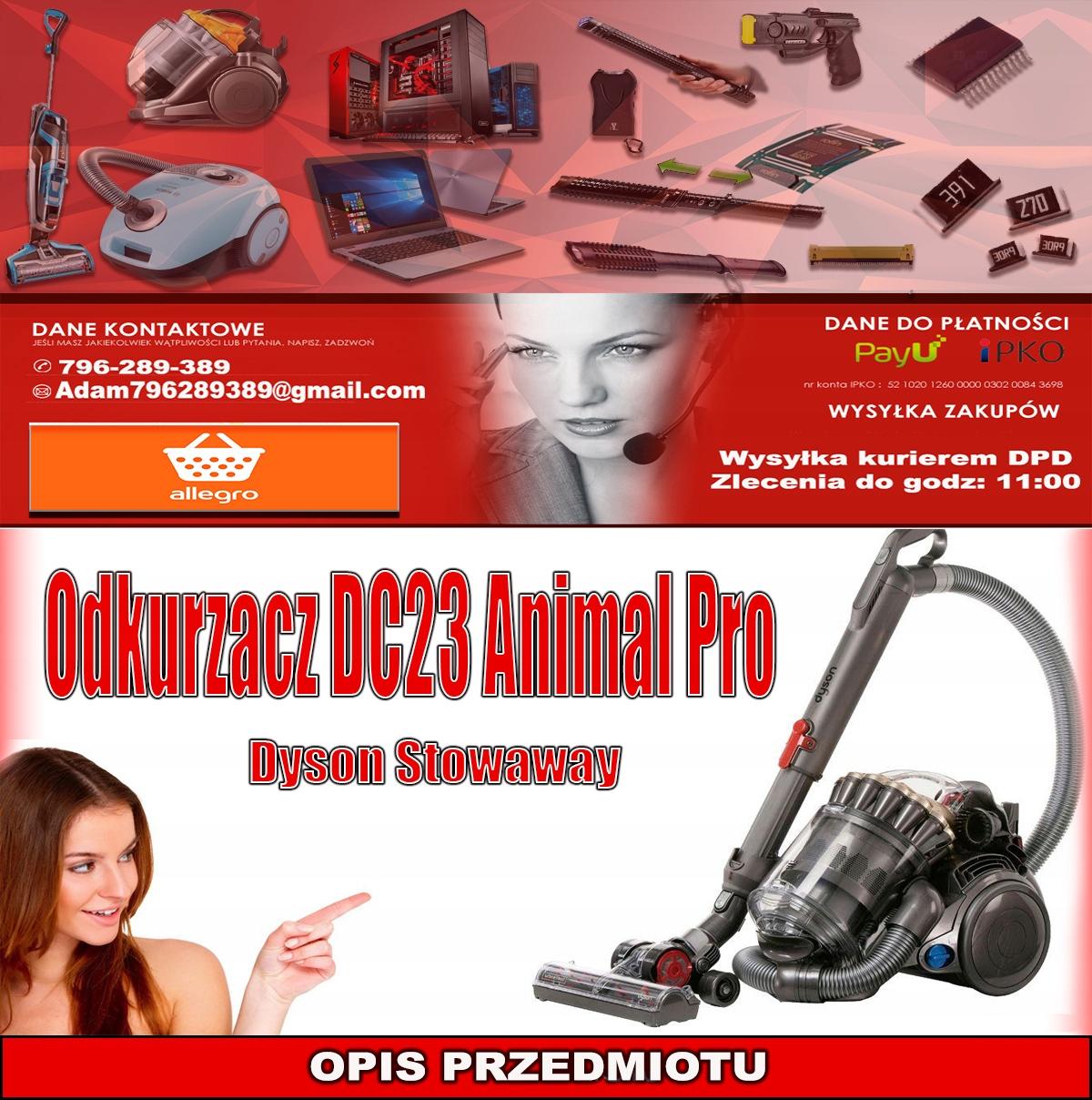 Dc23 animal pro dyson пылесос дайсон в белгороде