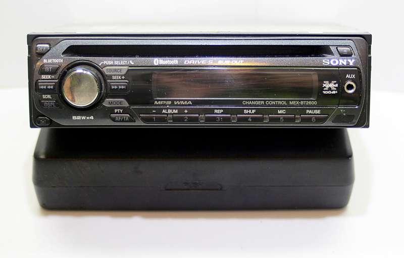 Poważne xplod sony radio w Oficjalnym Archiwum Allegro - Strona 2 EN54