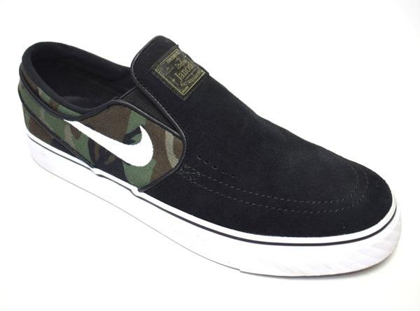 najnowsza kolekcja niesamowite ceny słodkie tanie Nike ZOOM STEFAN JANOSKI PÓŁBUTY WSUWANE męskie 42 ...