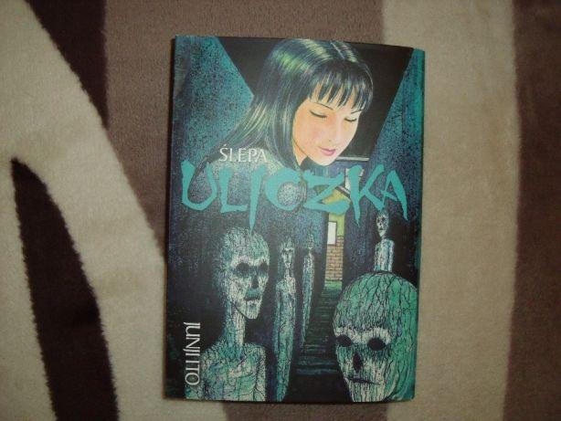 Junji Ito - Ślepa uliczka (manga)