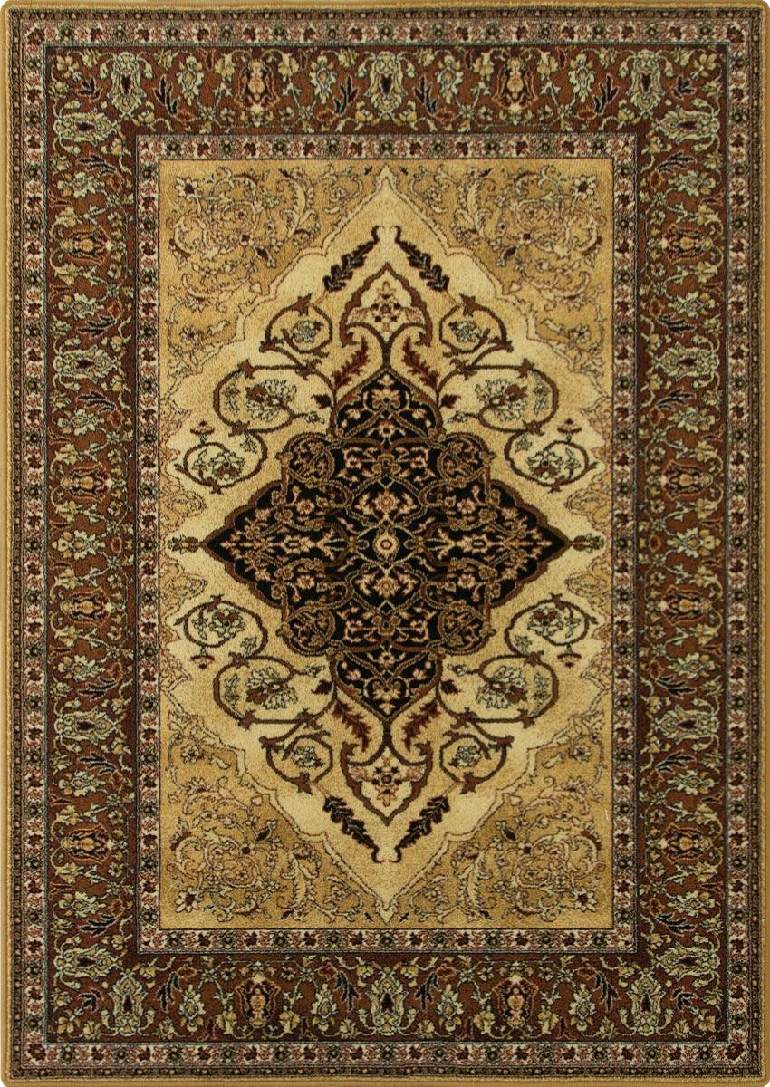 240x340 Cm Dywan Wełniany Isfahan Agnella Leyla 6731041986