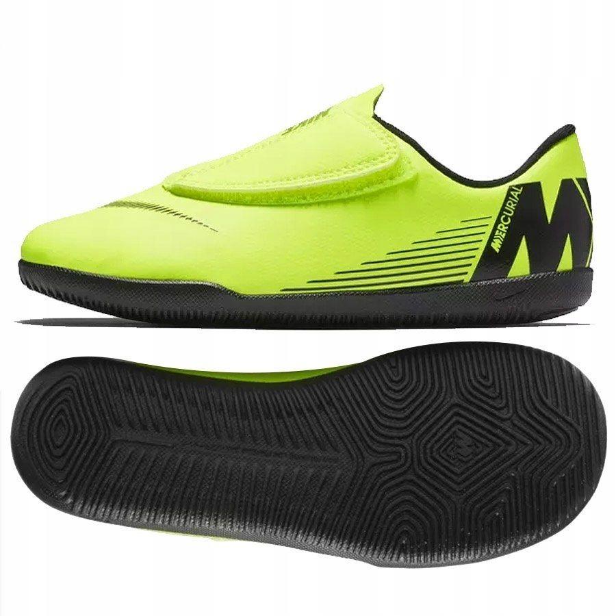 Buty Halowe Jr Nike Vapor Neymar Rzep Halowki 26 7672454891 Oficjalne Archiwum Allegro