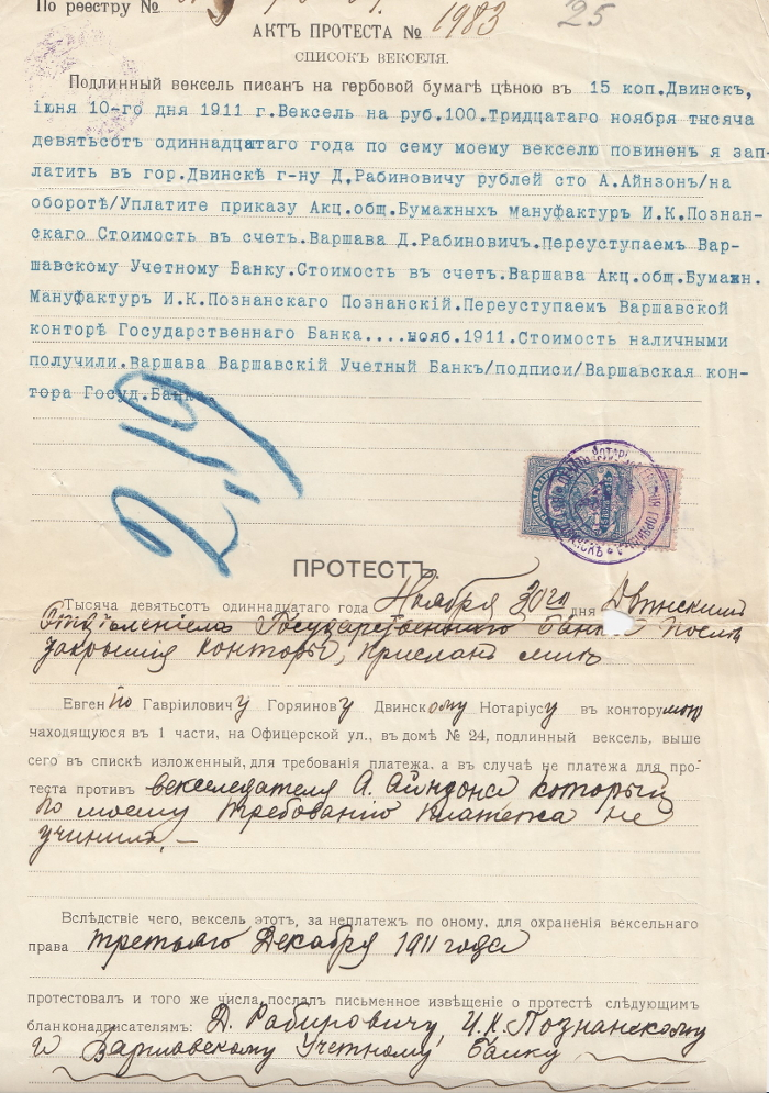 Warszawa 1911 protest weksla Weksel