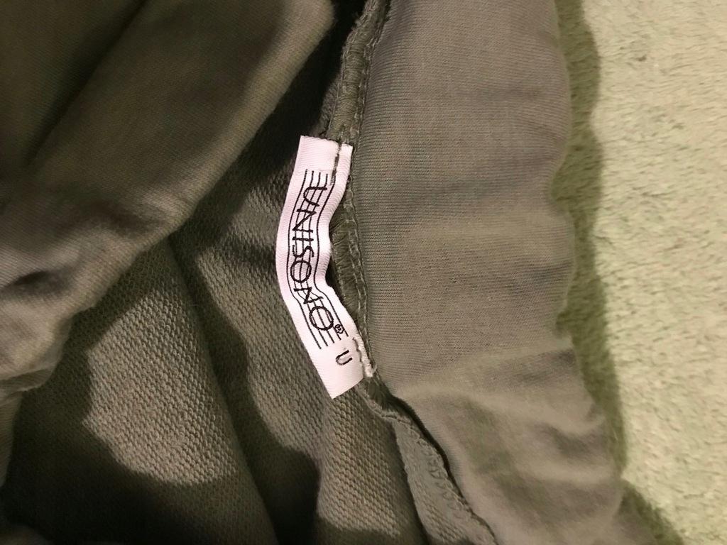Spódnica plisowana zamsz khaki S