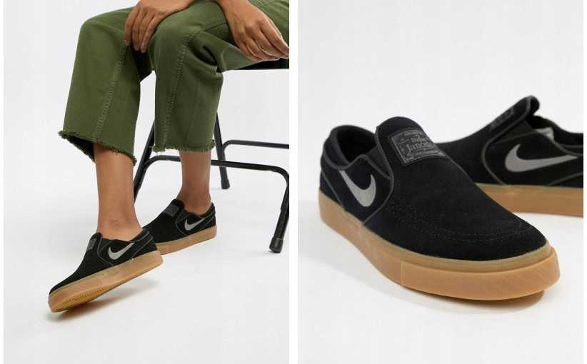 wsuwane buty damskie nike