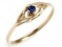 ZŁOTY 585 pierścionek z SZAFIR. zaręczynowy w.24h