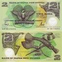 ~ Papua Nowa Gwinea 2 Kina POLIMER 2005 ! 2-litery