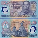 ~ Tajlandia 50 Baht 1996 POLIMER P-99a Sg66 UNIKAT