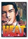 HEAT 5 - 17 PAKIET manga
