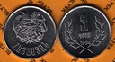 ARMENIA /KM-55/ 3 DRAMY 1994 r.AL Stan Monety I/-I