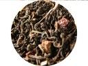 Herbata czerwona PU ERH FITNES 50g