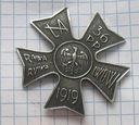 знак 36 пп Рава-Русская-Львов 1919 доставка товаров из Польши и Allegro на русском