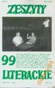 Тетради литературное 99 3/2007 новая доставка товаров из Польши и Allegro на русском