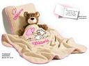 !Двухслойный одеяло вышивка ИМЯ + подушка