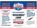 LUCAS OIL Assembly Lube - smar montażowy 118ml Marka inna