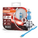 OSRAM Лампы H7 Night Breaker Лазер +150% Next доставка товаров из Польши и Allegro на русском