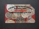 КАРТА ИСПОЛЬЗУЕТСЯ № 1406 БЕЗ ГОЛОГРАММЫ доставка товаров из Польши и Allegro на русском