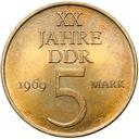 DDR - 5 Марок 1969 20 ЛЕТ ГДР - MENNICZA UNC доставка товаров из Польши и Allegro на русском