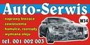 GOTOWE PROJEKTY Baner reklamowy 2mx1m AUTO SERWIS EAN 9876821188132