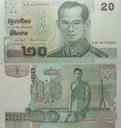 Tajlandia - 20 THB 2003 - podpis a - st. 1