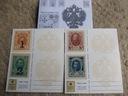 ZNACZKI PŁATNICZE na kartkach pocztowych x 4