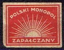 Polska Przedwojenna S-18b