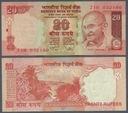 ### INDIE - P96new - 2011 - 20 RUPII