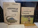 Wędkarstwo -stare książki