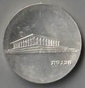 Izrael / 5 lirot / 1965 / Kneset / srebro